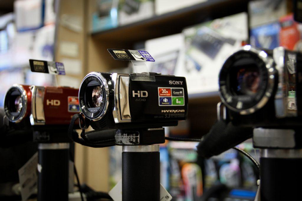 Camera Store POS Custom System
